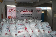 Lucky Cement lends a helping hand to flood victims