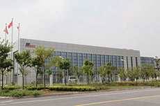 New Chinese facility for Martin Engineering