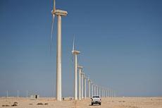 Italcementi to set Up 120 MW Wind Farm