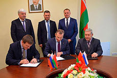 Eurocement signs deal with Belarusian cement producers