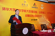 SDLG partners with Chinese institutions to develop project