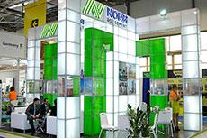 Norm Cement attend 21st International Construction Exhibition