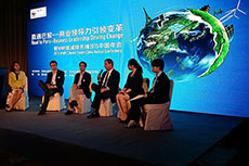 Volvo CE takes part in the WWF 2015 Climate Savers China Annual Conference