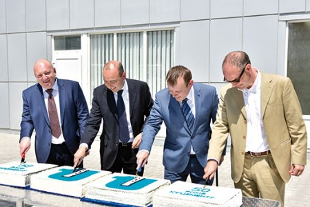 Buzzi Unicem celebrates 50th anniversary of YUGcement plant